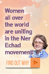 Ner-Echad-Links_02