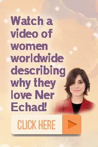 Ner-Echad-Links_03